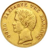 40.140.05.15: Greece - Kingdom - King Otto 1832-1862