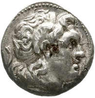 10.20.170: Ancient Coins - Greek Coins - Thrace