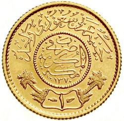70.380: Asien (mit Nahem Osten) - Saudi Arabien
