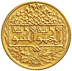 70.410: Asien (mit Nahem Osten) - Syrien