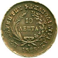 40.140.05.10: Greece - Kingdom - Governor Capodistrias