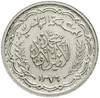 50.450: Afrika - Tunesien