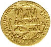 30.40: Islamic Coins - Abbasid