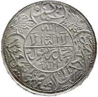 70.190: Asia (Including Near East) - Jemen