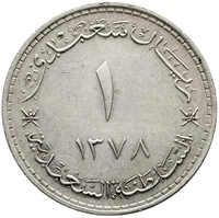 70.350: Asien (mit Nahem Osten) - Oman