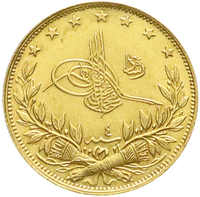 70.460: Asia (Including Near East) - Turkey