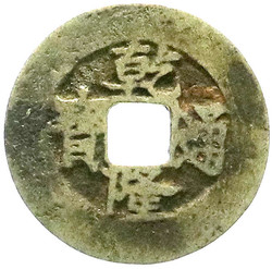 70.490: Asia (Including Near East) - Vietnam
