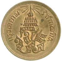 70.440: Asia (Including Near East) - Thailand