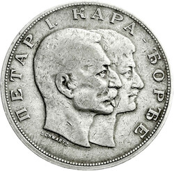 40.470: Europa - Serbien