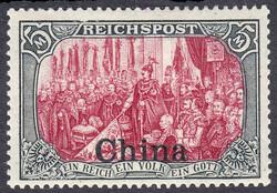 150: 德國在華客郵