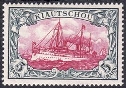 205: 德國殖民地 - 膠州
