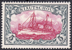 205: German Colonies Kiautschou