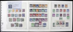 1305: 英美同盟佔領區 - Collections