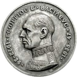 40.140.05.30: Griechenland - Königreich - König Georg II, 1922-1924 und 1935-1947