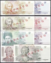 110.480: Banknoten - Transnistrien