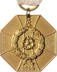 Historica, Studentica – Honours, German States until 1918