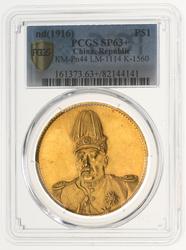 Teutoburger 106h Coin - Lot 62