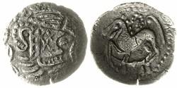 10.10.70: Ancient Coins - Celtic Coins - Danuve Area
