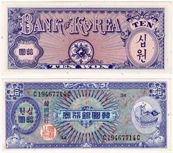 110.570.256: Banknoten - Asien - Korea Süd