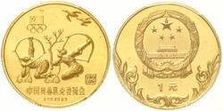 Asien (mit Nahem Osten) - China - China - Volksrepublik seit 1949.