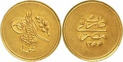 Afrika - Ägypten