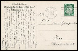 15: Old German States Bavaria - Private postal stationery