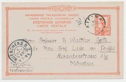 2820: Griechenland - Autographen