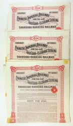 150.570.100.10: Wertpapiere - Asien - China - Kaiserreich