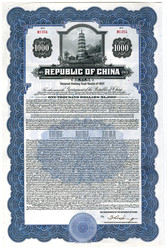 150.570.100.20: Wertpapiere - Asien - China - Republik