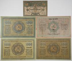 110.120: Banknoten - Georgien