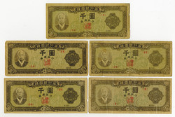 110.570.250: Banknoten - Asien - Korea