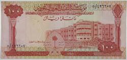 110.570.380: Billets - Asie - Arabie saoudite