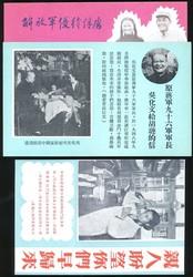 8700330: Literatur Sonstige Gebiete Magazine und Periodika - Magazine