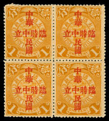 Philasearch com : Stamps Republic of China overprints