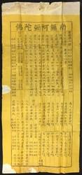 20.10: Asiatika - China, Korea