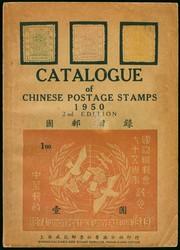 8700310: Literatur Sonstige Gebiete Kataloge - Kataloge