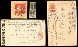 7465: Collections and Lots Japanese Occupation II. WK - Bulk lot