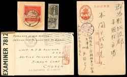 7465: Sammlungen und Posten Japan Besetzung II. WK - Lot