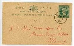 4239: Malayan States general - Postal stationery