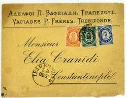 2. Briefmarkenhandel - Los 957