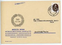 6. Briefmarkenhandel - Los 743