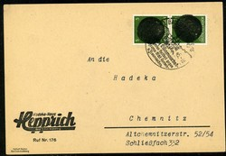 7th Briefmarkenhandel - Lot 309