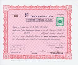 150.570.80: Wertpapiere - Asien - Bangladesh