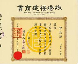 150.570.110: Wertpapiere - Asien - China