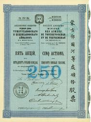 150.570.110: Stocks and Bonds – Asia - China