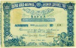 150.60: Wertpapiere - Bulgarien