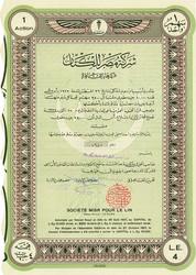 150.550.10: Wertpapiere - Afrika - Ägypten