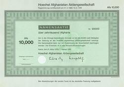 150.570.30: Wertpapiere - Asien - Afghanistan
