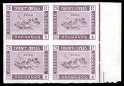 7461: Collections and Lots Indian Convention States - Revenue stamps