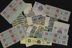 7382: Sammlungen und Posten Latein-Amerika - Ganzsachen